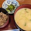 白味噌の雑煮、手相、焼肉
