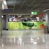 フランクフルト空港のスーパー 行き方と営業時間