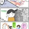 仮面ライダービルドファイナルステージ⑤