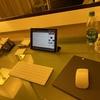 Ipadの活用方法