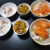 【手料理日記】とり手羽中と根菜のごろごろポトフ -19日目-