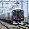 阪急9300系 9300F【その1】