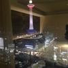 京都 GRANDIA 宿泊レビュー (動画あり)