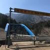 林道早戸川線と早戸川大橋をバイクで探索してきた。