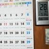 カレンダーとの戦いo(・ω・o)