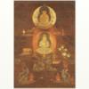 重文 「大仏頂曼荼羅」 大日如来は地球の支配者、人間牧場の経営者