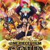金の病と極上のエンターテインメント ONE PIECE FILM GOLD