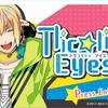 【62点】Tlicolity Eyes Vol.3 (トリコリティ アイズ・トリアイ)