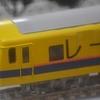 地下鉄博物館のレールクリーニングカー