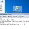 (2/2)bcdeditでデュアルブート環境の操作
