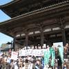 京都マラソン2019|ランナー募集受付スタート