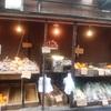 恵比寿の野菜無人販売店に行ってきました。