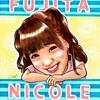 Saiの有名人似顔絵(3)「藤田ニコル」