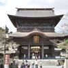 日本三大楼門って何?