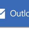 Outlook 2013/2016 同じパソコンでの メール移行手順