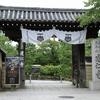 京都最古の禅寺「建仁寺」風神雷神図屏風・双龍図