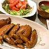 手羽先のコーラ煮 (中国妻料理)