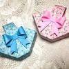 折り紙で作るミニバッグの作り方②
