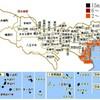 犠牲者1500人!東京都の南海トラフ巨大地震被害想定