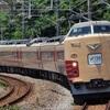 2017年5月27日 Y158記念列車