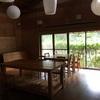 屋久島に1ヶ月からの長期滞在|屋久島サウスビレッジ無料滞在方法