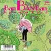 BAN BAN BAN/KUWATA BAND