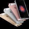 ワイモバイルの「iPhone SE」が月500円から買えるように。割引増額