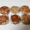 【離乳食】鯖缶でふわふわさばハンバーグ作り置き冷凍OK【レシピ】