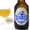 いまさら情報だけど「WEEKEND JOURNEY」をけやきひろば春のビール祭りで購入