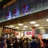 【台湾旅行201902】鼎泰豊(ディンタイフォン)70分待ちで断念 東門 1日目