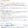 スクールフォローページ☆