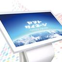 デジタルサイネージ・電子看板に明るい未来を映し出す