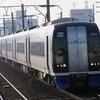 名古屋鉄道 2000系