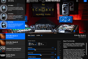 AUDIO-TECHNICA、スタジオのモニター環境をヘッドフォンでシミュレートできるプラグイン、Immerse Virtual Studioをリリース