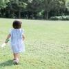 リハビリを乗り越えた長女(3歳)の足はどんな状態?~脳室周囲白質軟化症