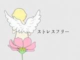 東京住みの20代の方へ〜僕が福岡市に移住したらストレスフリーでとても心が平和になりました