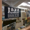 名古屋・栄「バナナレコード ジャズシンジケート」前から欲しかった盤
