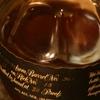 『ブラントン ブラック』辛さが印象に残る、唯一無二のシングルバレル・バーボン。