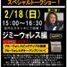 名古屋パルコ店 リペアマン瀧口のブログ!VOL35