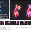 【無料アセット】3日間だけ無料!?花のような可愛い妖精さんの3Dモデル「Dream Word Fairies」 / オブジェクト付近にコメントが表示できるエディタ / 実在する太陽系!リアルでハイクオリティな惑星3Dモデル / ハンドペイントPBR武器3Dモデル