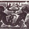 中国の古い神さま