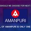 AMANPURI(アマンプリ)仮想通貨取引所