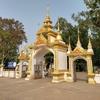 瞑想体験 - ワットソッパルアン(Wat Sok Pa Luang ) - (ビエンチャン・ラオス)