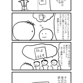四コマ漫画「おつげ」
