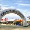 武庫川ユリカモメウルトラ70㎞マラソン 2017 反省の記録
