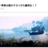 【イベント紹介】11/25日メンテ明け~