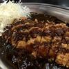 金沢ゴールドカレー Gold Curry Bangkok@プロンポン