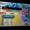 【ネタバレ】ドラゴンボールフュージョンズプレイ日記2【3DS】