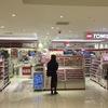 2018年版「トミカショップ大阪店」を徹底解説!