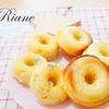 子どもと作る 簡単、おいしい! お芋の焼きドーナッツ♪
